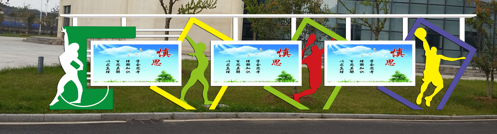 攀枝花公交候车亭
